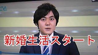 浅野温子長男NHK魚住アナ、同い年一般女性と結婚。 浅野温子 検索動画 16