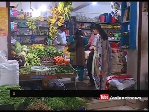 Cashless Kerala|Thenhipalam Cooperative Rural Bank launches Co paisa mobile app