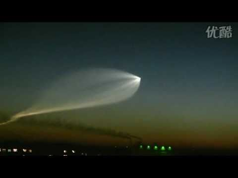 Extraordinary UFO wormhole sighting in China - Forces Xiaoshan Airport to Close