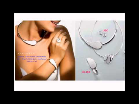 catalogue bijoux victoria soldes youtube. Black Bedroom Furniture Sets. Home Design Ideas