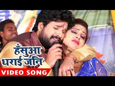 सुपरहिट चईता 2017 - Ritesh Pandey - हाथे जनि हशुआ धराई - Chait Ke Chikhna - Bhojpuri Hit Chaita Song