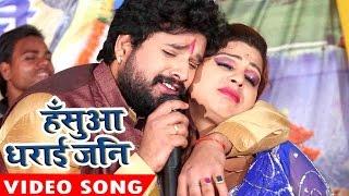 ���ुपरहिट ���ईता 2017 Ritesh Pandey ���ाथे ���नि ���शुआ ���राई Chait Ke Chikhna Bhojpuri Hot Chaita Song