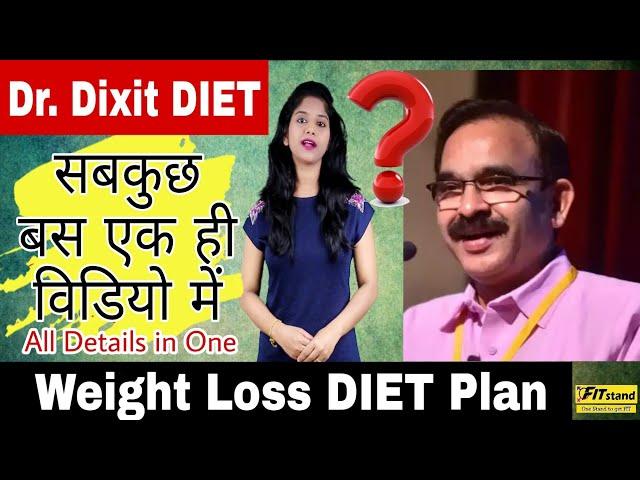 dr jagannath dixit sfaturi de pierdere în greutate