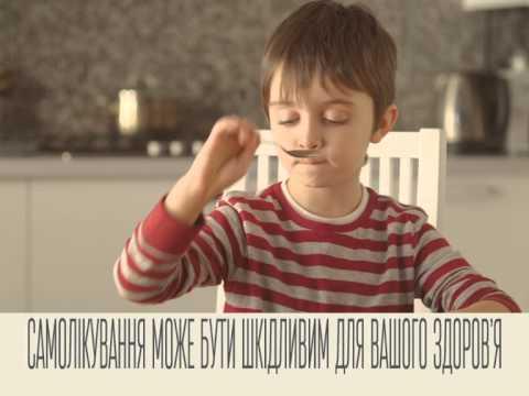 ХОЛОСАС цена, наличие в аптеках Киева, Украины, купить