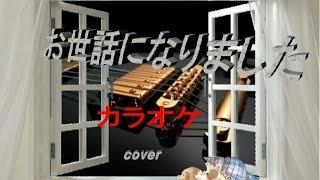 使用ソフト ABILTY Pro 音源 Hyper Canvas ギター ヤマハ ベース ヤマハ.