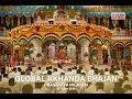 Conclusion of the Global Akhanda Bhajan at Sai Kulwant Hall  Prasanthi Nilayam   11 Nov 2018