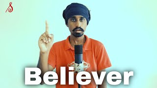 Believer   Sri Lankan Version   Sandaru Sathsara