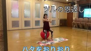 バランスボールダンス 宮本あやな 宮本彩菜 検索動画 42