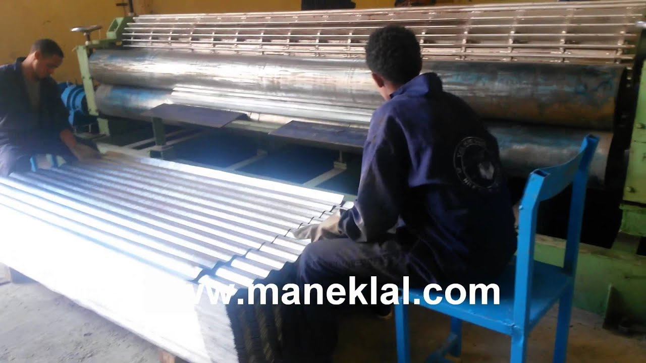Manek Corrugated Iron Roofing Sheet Making Machine Model