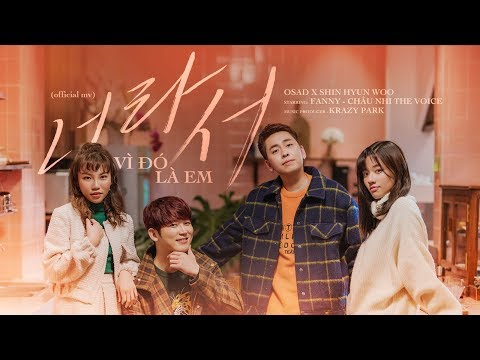 Vì Đó Là Em #VDLE  (너라서) - OSAD X Shin Hyun Woo | Official Music Video