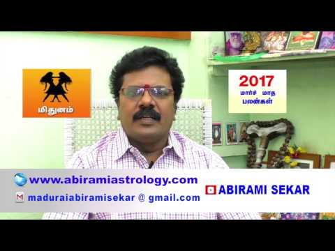 2017 - March Month Mithunam Rasi Palan by Astrologer Abirami Sekar M.A : 9994811158,9443674536