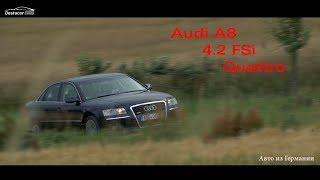 Audi A8 4,2 FSi Quattro 2006 /// Авто из Германии