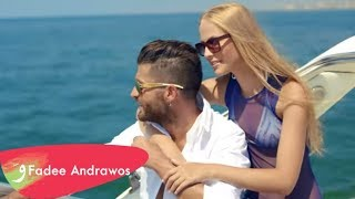 """Fadee Andrawos """"MAAK   معاك"""" """"WITH YOU"""""""