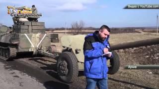 Ситуация за прошедшие сутки в ДНР и ЛНР 15-16 июня 2015