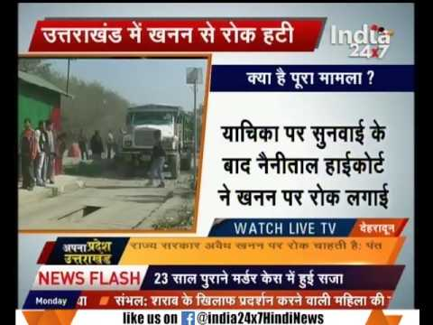 Supreme Court Removes Ban On Mining In Uttarakhand