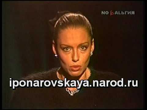 Irina Ponarovskaya - И. Понаровская - Счастье выбрало нас 1986