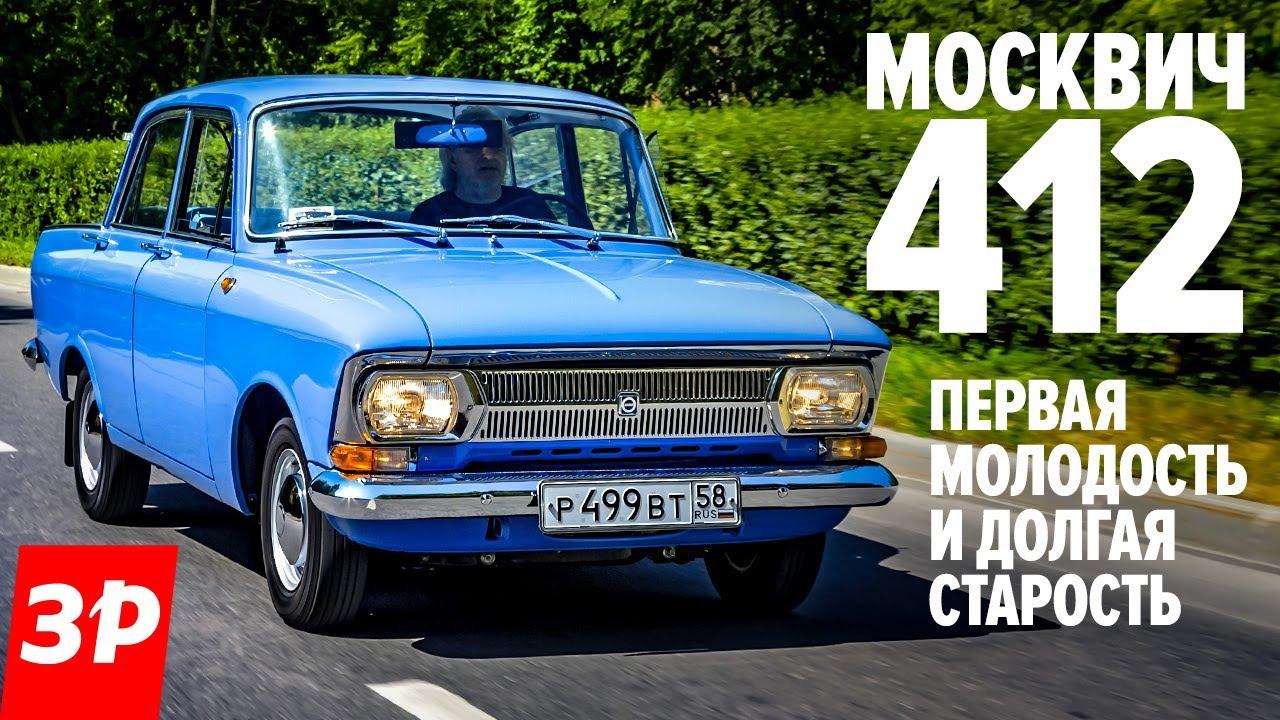 Москвич-2140 - за что его любили и ненавидели?