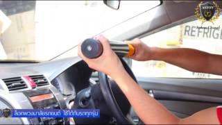 Kunci stir mobil model tongkat Baseball - kunci setir mobil - pengaman stir mobil - pengaman setir mobil - kunci pengaman