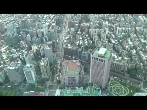 Taipei 101 - Skyline, Part 1