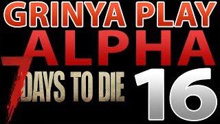 Скачать Трансляция 001 7 Days To Die Alpha 16 Альфа 16 Insane Run На русском Russian