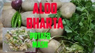 How to make Aloo Bharta/Aloo Chokha/How to make Mashed Potatoes,OIL FREE Recipes