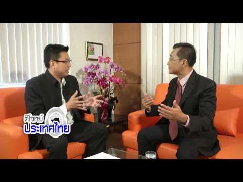 รายการ ตีโจทย์ประเทศไทย ทางช่อง Smart SME ทรูวิชั่นส์ 25