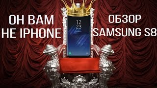 Полный обзор и распаковка Samsung Galaxy s8