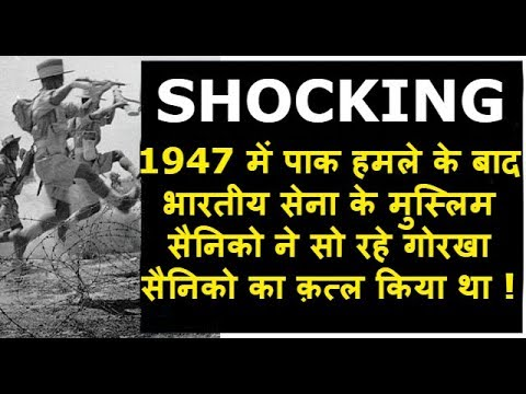 SHOCKING : Once MUSLIM Soldiers of the INDIAN Army Murdered the HINDU Gorkhas of their Own Battalion
