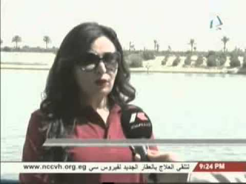 Rotary Egypt visit to The New Suez Canal