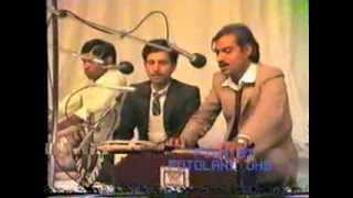 NYKS BUNDELI MAHOTSAV 1988