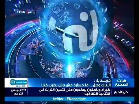 فريستال: النيزك وصل..أما خسارة مش باش يضرب فينا