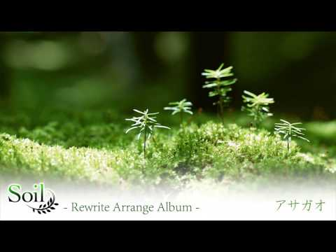 Soil: Rewrite Arrange Album - Asagao