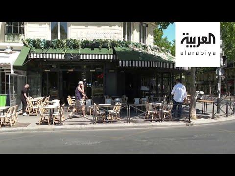 صباح العربية | فرنسا... الأكل على الأرصفة فقط  - نشر قبل 3 ساعة