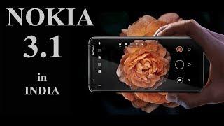 NOKIA 3.1 launch but please Dont buy it