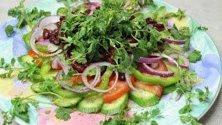 """Salad """"Armenia""""/ Салат""""Армения"""""""