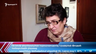 «Ազատություն» TV | Ուղիղ միացում | LIVE | Прямaя трансляция 11.12.2018