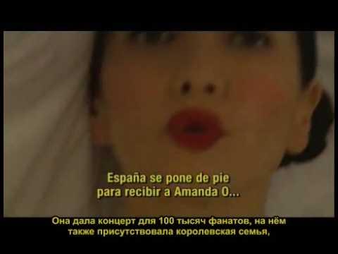 Скачать песни Natalia Oreiro (Натальи Орейро) бесплатно в