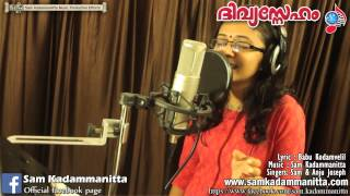 """Bethlahemin Ponthaarakam..."" Brand New Malayalam Christmas Song"