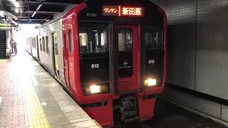 日豊本線813系1100番台普通列車