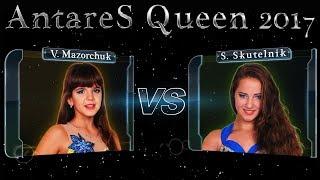 Mazorchuk vs Skutelnik ⊰⊱ Bellydancebattle AntareS Queen '17.