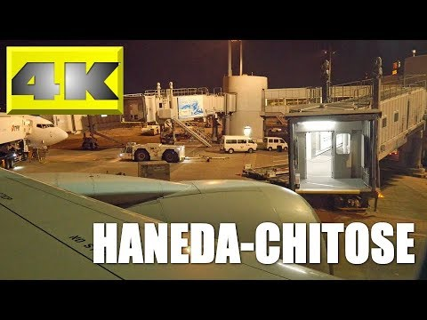 [4K Night View] Japan Airlines JAL529 Haneda-Chitose Boeing 777 [機窓2017]