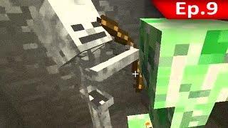 Tackle⁴⁸²⁶ Minecraft (1.7.9) #9 - การลงดันไม่ใช่เรื่องง่าย