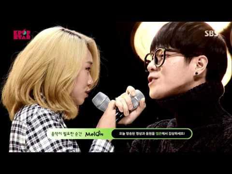 Lee Soo Jung & Jung Jin Woo - Almost Is Never Enough