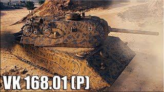 VK 168.01 (P) как играют статисты World of Tanks