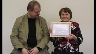Индивидуальное обучение Гипнозу. Отзыв и вручение сертификата.