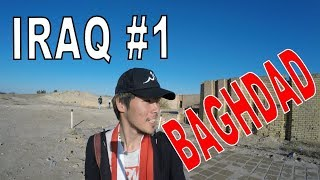 Iraq Vlog #1 Travel to Baghdad, Once Called City of Peace / رحلتي إلى مدينة السلام ، بغداد (العراق)