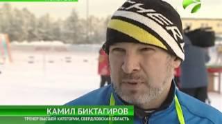 видео Во Владимире создают Музей зимних видов спорта