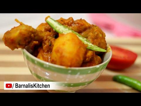 Bengali Chicken Kosha Recipe - Popular Bengali Recipes - bengali chicken curry