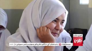 LEMAR NEWS 16 November 2018 /۱۳۹۷ د لمر خبرونه د لړم ۲۵ نیته