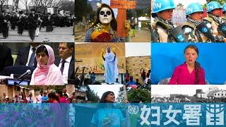 2020年国际妇女节: 我们是 #平等的一代